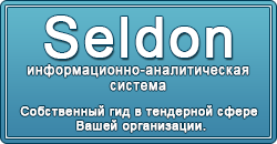 Seldon2010